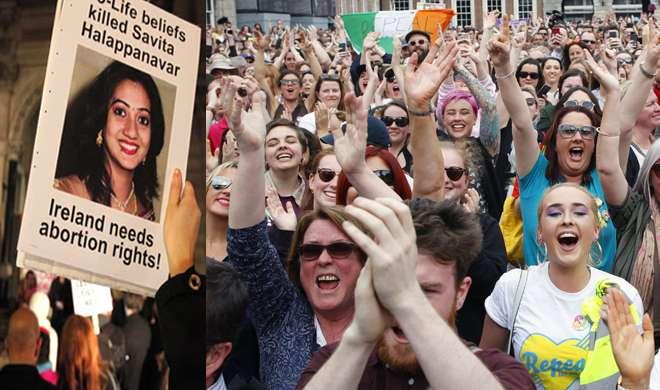 आयरलैंड में गर्भपात...- Khabar IndiaTV