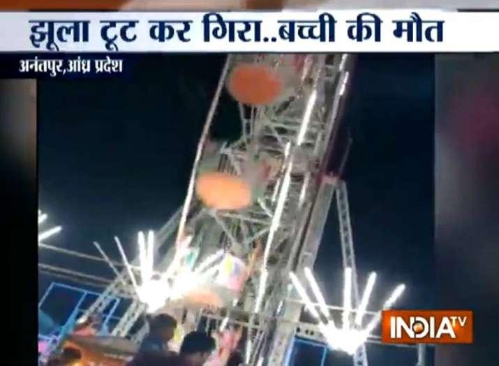 andhra pradesh- India TV