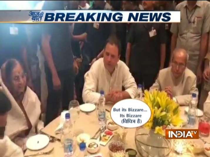 इफ्तार पार्टी में...- India TV