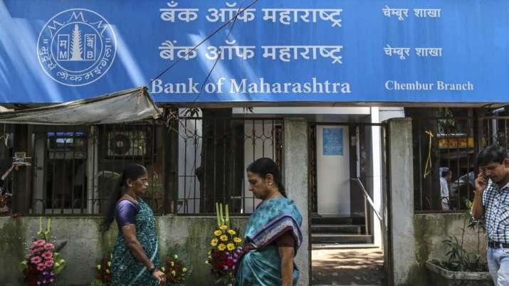 Bank of Maharashtra- India TV Paisa