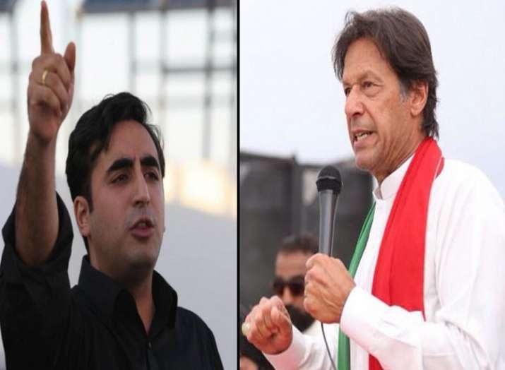 पाकिस्तान पीपुल्स...- India TV