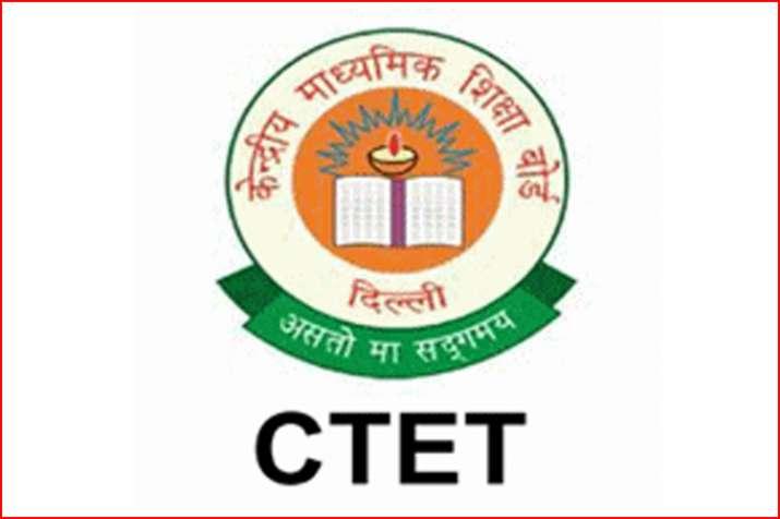 CBSE realeases CTET 2018 notification ctet.nic.in- Khabar IndiaTV