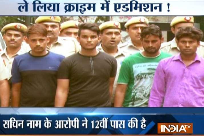 अच्छे कॉलेज में एडमिशन लेने के लिए कर रहा था फिरौती की मांग, हुआ गिरफ्तार- India TV