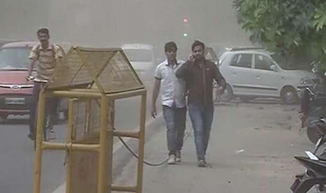 धूल- Khabar IndiaTV