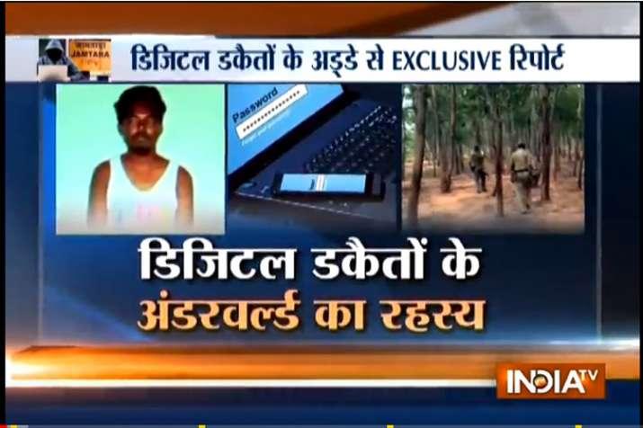 Digital Dacoits indiatv exclusive- India TV