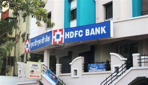 HDFC Bank Market Cap- India TV Paisa