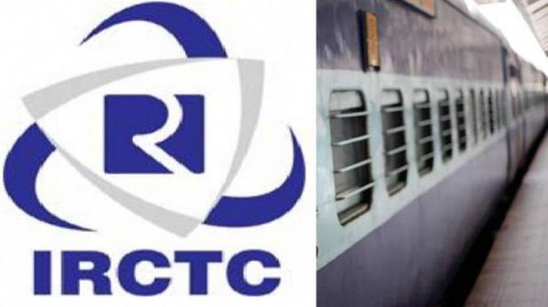 IRCTC- India TV Paisa
