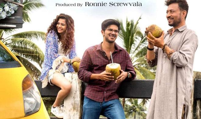 Karwaan | Official Trailer- India TV