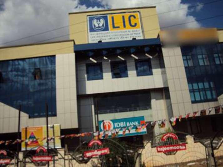 LIC IDBI bank- India TV Paisa