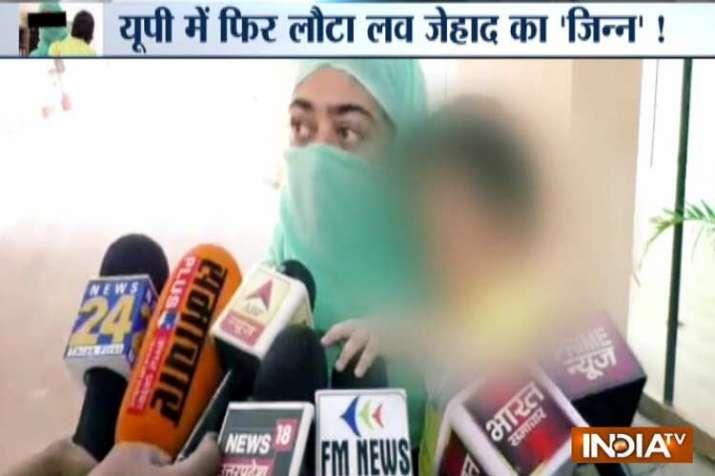 यूपी में फिर सामने आया लव जेहाद का मामला, शादी के लिए धर्म परिवर्तन के दबाव का आरोप- India TV