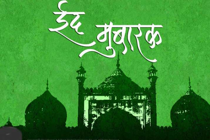 Eid al fitar 2018- Khabar IndiaTV