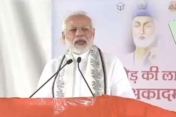 PM Narendra Modi in Maghar- India TV