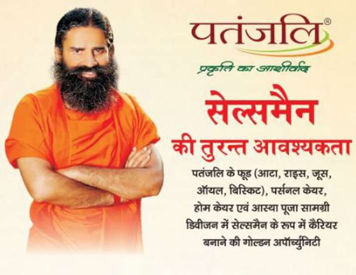 Patanjali to appoint 50000 salesmen - India TV Paisa