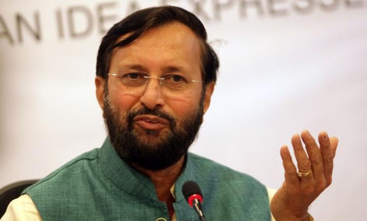 मानव सांसाधन विकास...- India TV