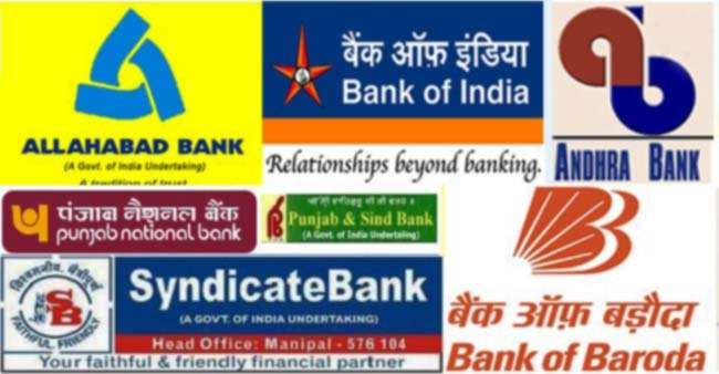 Public Sector Banks- India TV Paisa