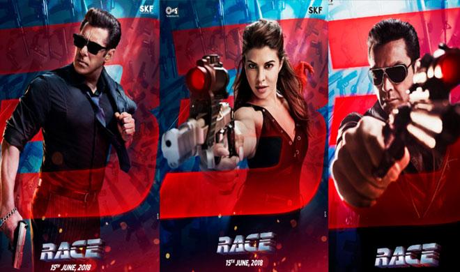 रेस 3- Khabar IndiaTV