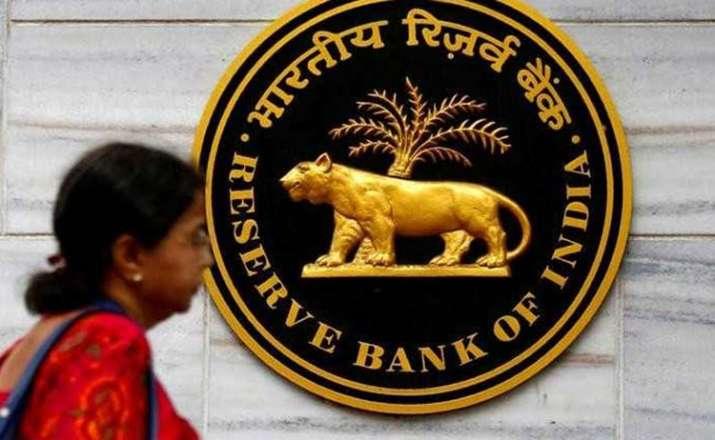 rbi monetary policy- India TV Paisa