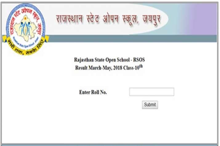 RSOS Result 2018: राजस्थान 10वीं ओपन बोर्ड का रिजल्ट घोषित, rsos.rajasthan.gov.in पर करें चेक- India TV