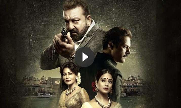साहब, बीवी और...- India TV