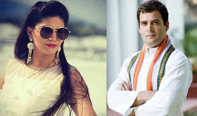 सपना चौधरी, राहुल...- India TV