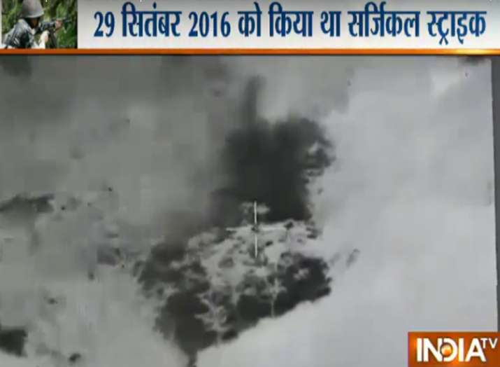 surgical strike video- India TV