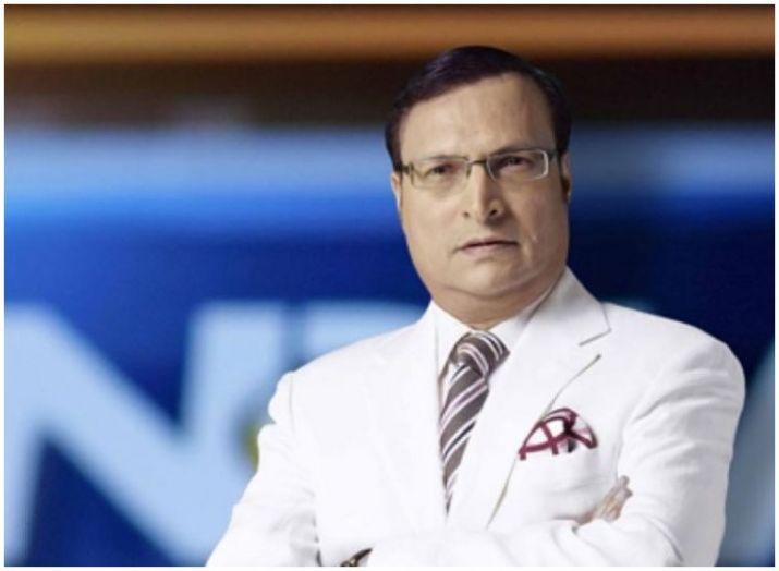 इंडिया टीवी के...- India TV