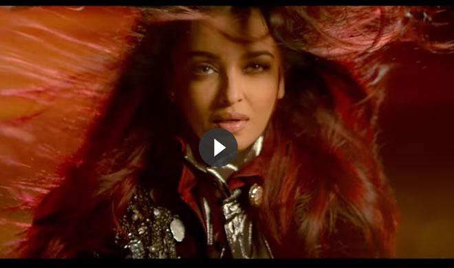 ऐश्वर्या राय बच्चन- India TV
