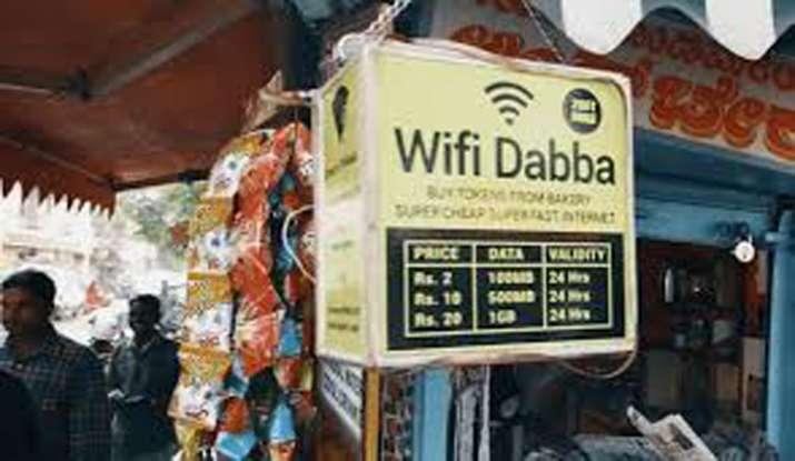 wifi- India TV Paisa