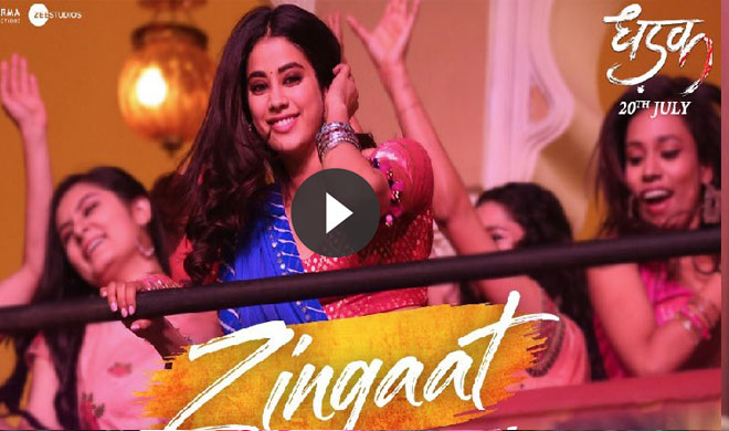 zingaat- India TV
