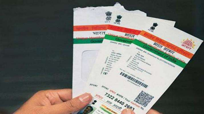 aadhar card - India TV Paisa