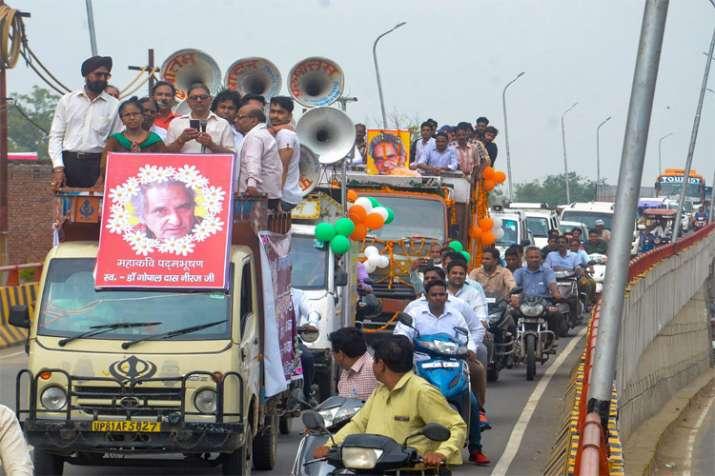 Goapldas neeraj last rites- India TV