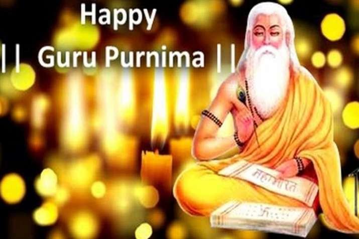 guru purnima 2018- India TV