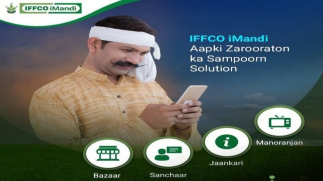 IFFCO iMANDI App- India TV Paisa