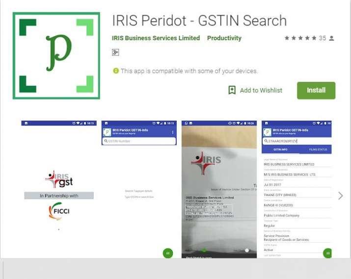 IRIS Peridot- India TV Paisa