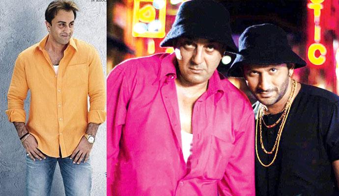 मुन्ना भाई 3- India TV