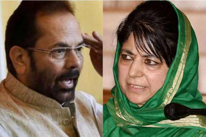 Mehbooba Mufti trying to give oxygen to terrorists, says Mukhtar Abbas Naqvi | PTI- India TV