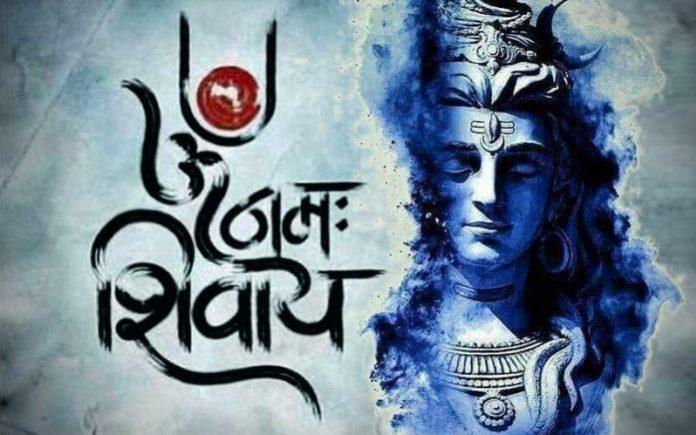 Om nama shivay- India TV