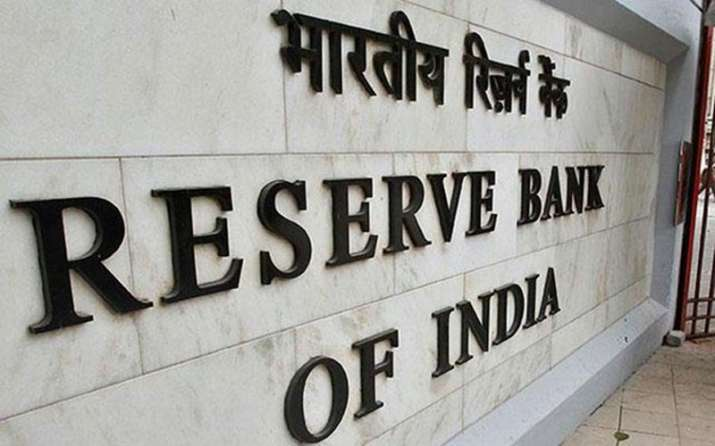 RBI unlikely to change key policy rates says experts - India TV Paisa