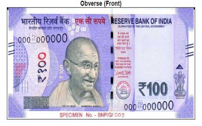 Rs-100-new-note- India TV Paisa