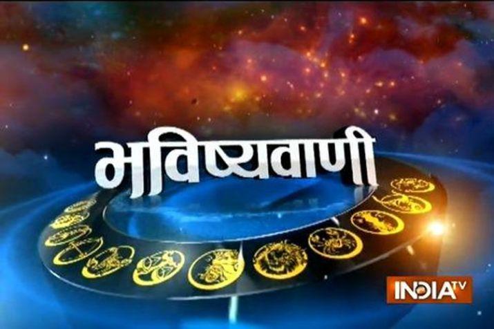 राशिफल- India TV