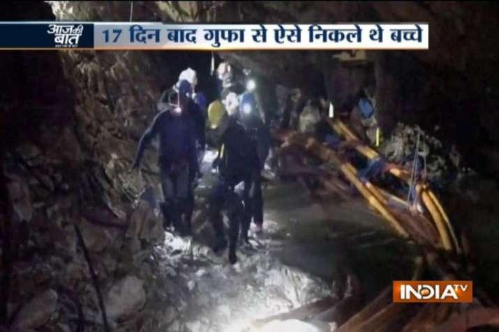 Visulas of Thai cave rescue operation- India TV