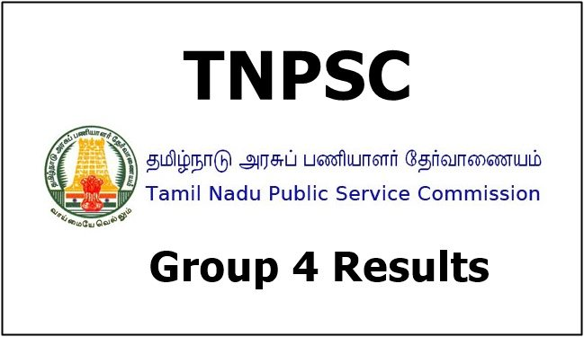 TNPSC Group 4 Results- India TV