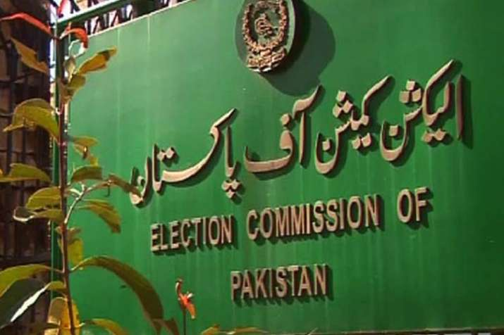 Election Commission dismissed PML-N charges of rigging...- India TV