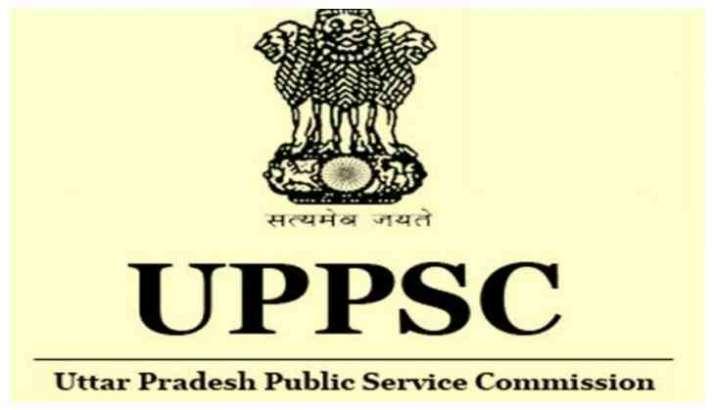 UPPSC PCS EXAM- India TV