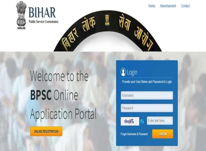 BPSC Civil Services Prelims, bpsc, बिहार लोक सेवा आयोग, बीपीएससी- India TV