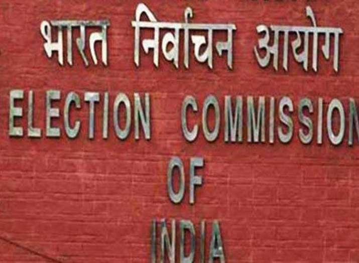 निर्वाचन आयोग, ईवीएम, चुनाव आयोग- India TV
