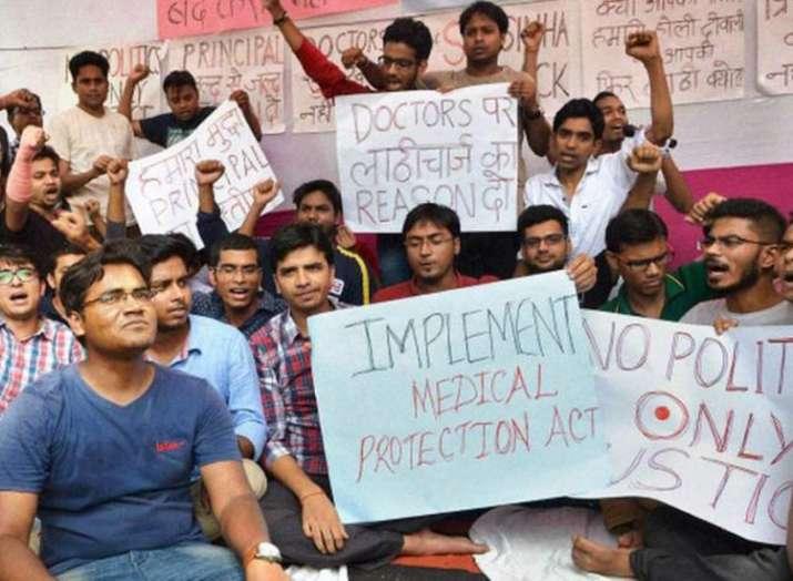 बिहार, डॉक्टर, हड़ताल- India TV
