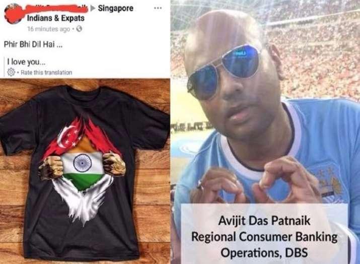 सिंगापुर ध्वज, फेसबुक पोस्ट- India TV