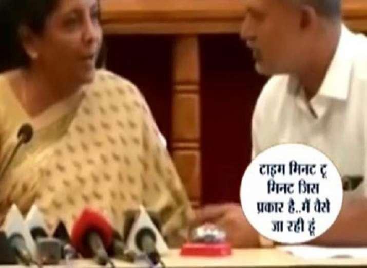 निर्मला सीतारमण- India TV