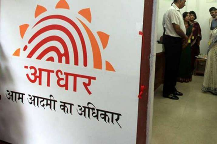 Aadhaar- India TV Paisa